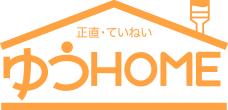 ゆうホームロゴ